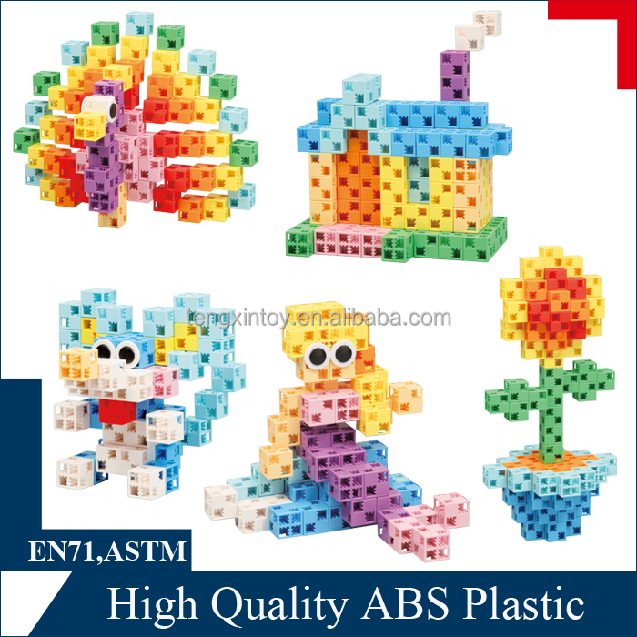 High quality 200pc block set 3d brain building brick