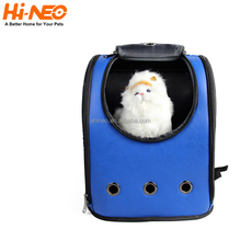 Outdoor Travelling PU Leather-made Fashion Pet Carrier Bag Cat Dog Storage Bags Cage