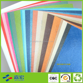 pp nonwoven material width 3.2m for furniture