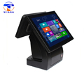 new lowest price fanless pos waterproof pos machine with resistive touch screen