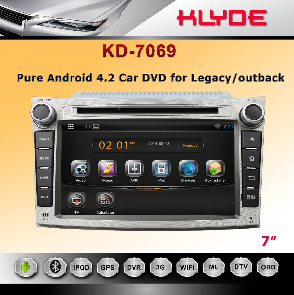 new items in china market 2 din multimedia car full hd media player for Legacy/outback