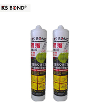Wholesale High Quality performance strong acrylic silicone adhesive sealant