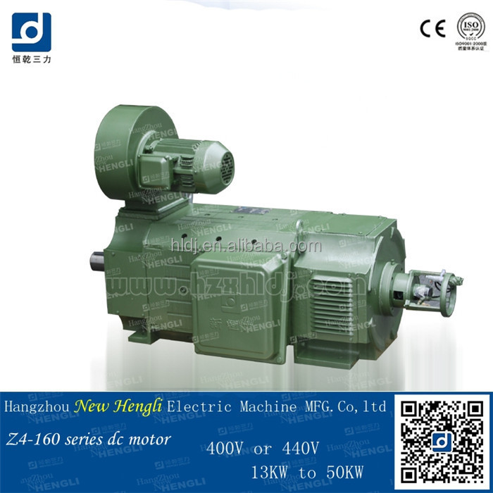 Hot sale electric outboard dc 12 volt motor
