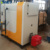 Muli-functional high efficiency quick steam gas steam boiler