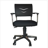 Ergonomic chairs executive office chair for modern office furniture