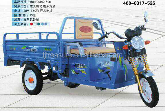Electric/Gasoline Hybrid Drive tricycle for cargo