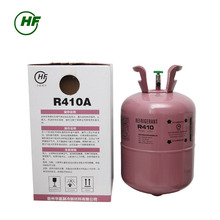 good price high purity Refrigerant r410a gas