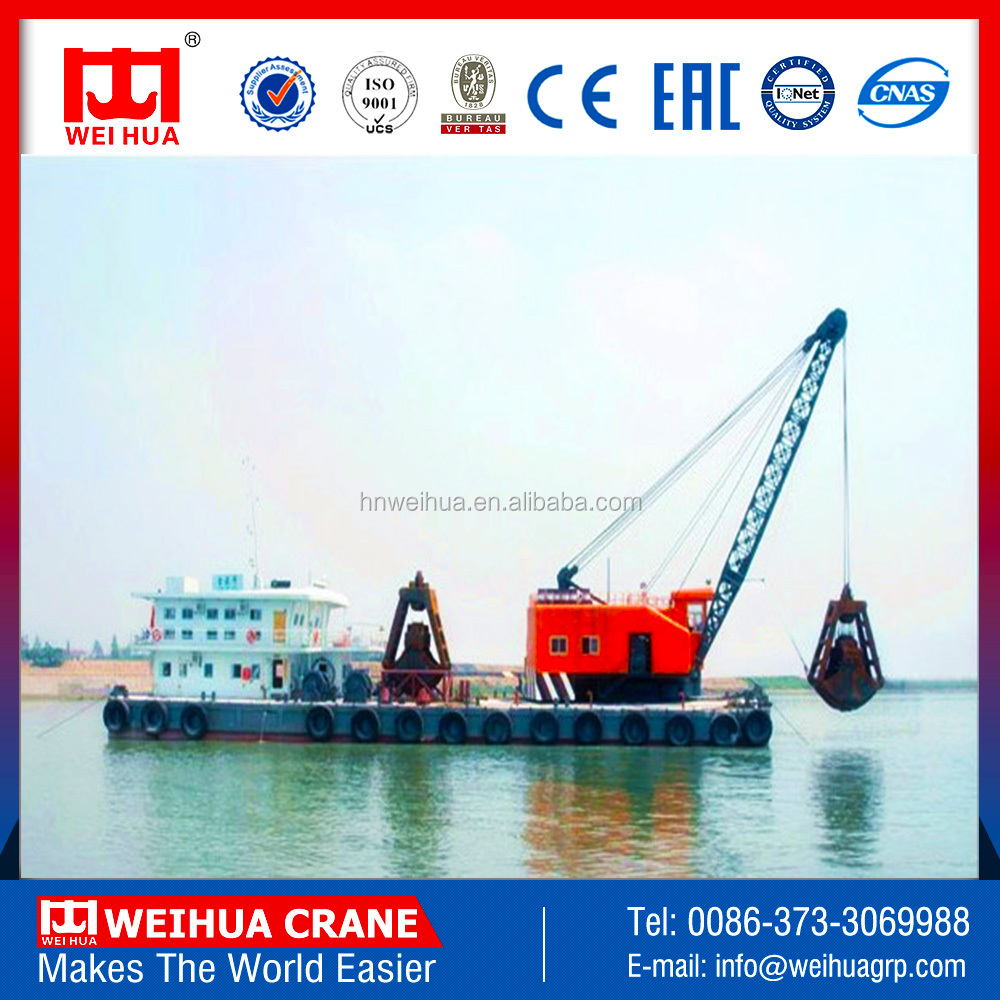 Grab Dredger Machine with 50m Dig Depth
