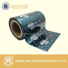 Aluminum foil laminated plsatic film roll for facial mask packaging/ cosmetic sachet roll film