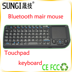 Ultra mini mulii-media remote control and touchpad presenter function handheld keyboard