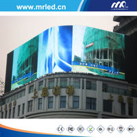 china outdoor 31.25mm led display screen xxx video