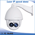 ptz ip laser high speed ptz camera,1080P 256 preset points auto tracking IP camera