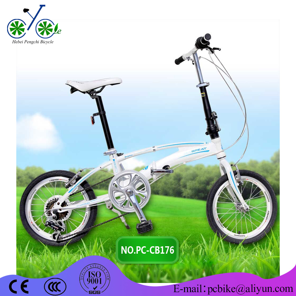 Small wheel mini folding bicycle , 14/16 Inch Folding Bikes ultra small Adult/Kid Folding Bicycles