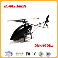 2014 wholesale new hot 2.4G 4.5ch single blade with gyro rc plane drone helicopter