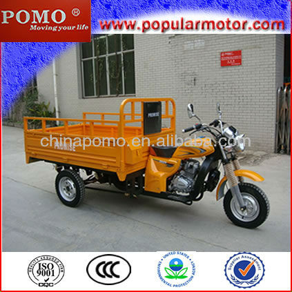 150CC THREE WHEEL MOTORCYCLE FACTORY