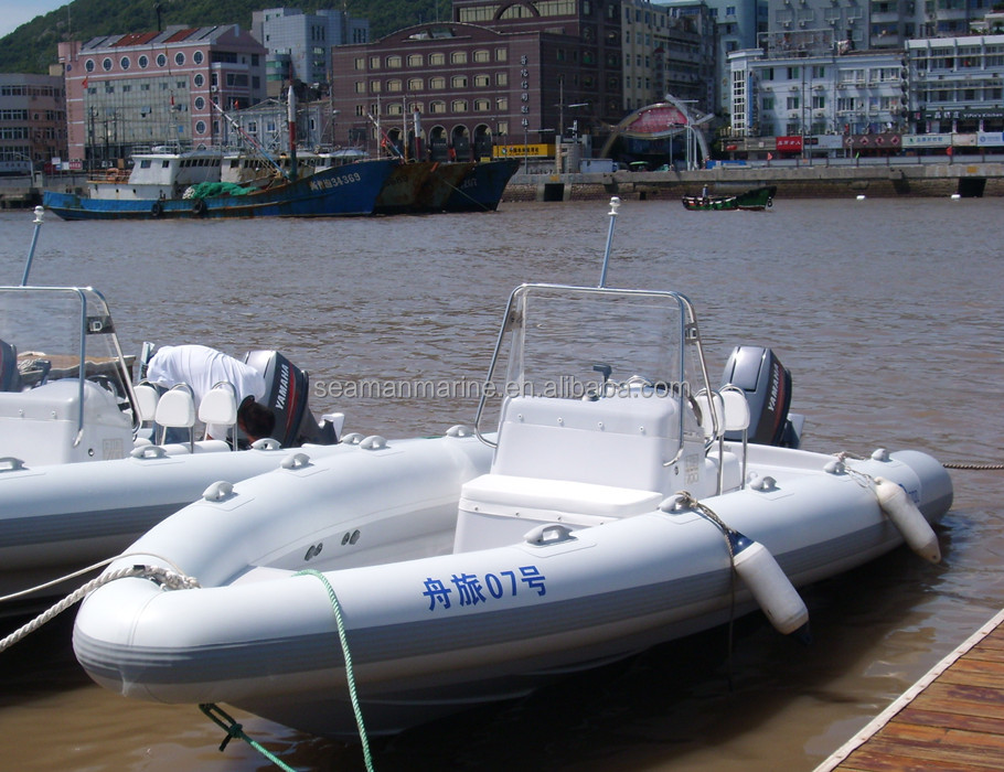 The high speed yacht rib rigid inflatable boat 7.1m
