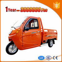 hot selling motorized cargo tricycles for adults made in China