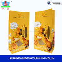 Free samples brown kraft paper bag food grade for tea,cookies,food packing