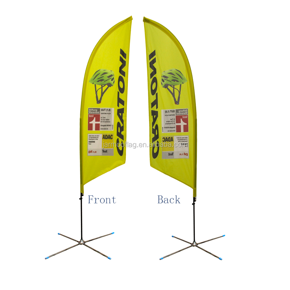 Double-Sided, Poles and Cross Base Included 13.5ft Feather Banner UPS - Style 2