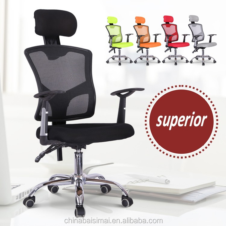 D06# Modern swivel mesh double function chassis office chairs