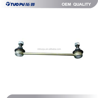 OE number 3 50 600 for OPEL Omega A B Tie Rod