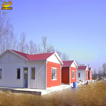 Modular home designs prefabricated steel structure house