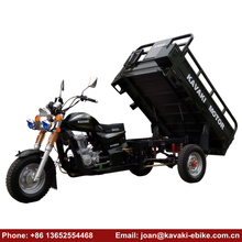 2018 New Product 150cc Motorized Trike 150cc Tricycle Motorcycle for Cargo Use with 4 Stroke