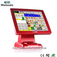 hot sale win 7 1.86Ghz ATOM Dual Core touch screen tablet pos all in one pos machine with fanless