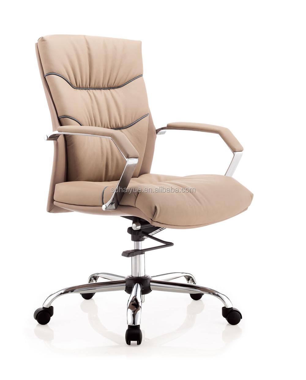2015 best seller ergonomic office chair manager chair boss for Best home office chair 2015