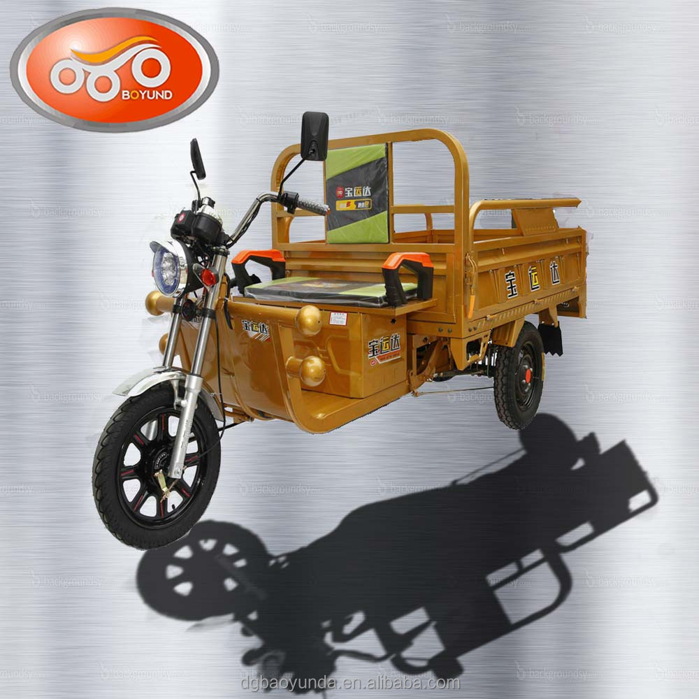 electric drift trike/reverse trmotorcycle/adult tricycle made in china price