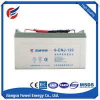 12V 120AH solar power storage battery