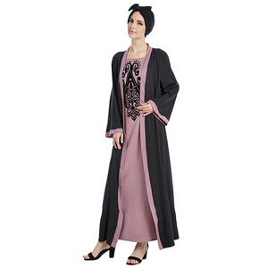 2018 Modest Islamic Clothing Muslim Abaya Embroidered Lace Kaftans Wholesale Dubai Maxi Dress