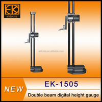 digital double beam height gauge