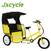 e rickshaw / e pedicab with 500w motor 7 gear speed