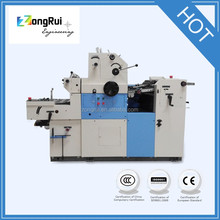 ZR 56NP Single Colour Offset Printing Machine With Numbering For Sell