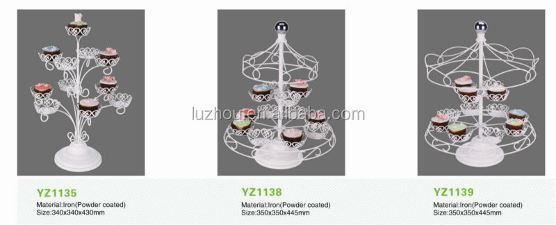 merry-go-round cupcake stand holder 8cup