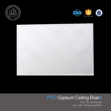 pvc gypsum board 12 MM manufacturers waterproof false ceiling