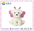 "10"" Plush Sitting White Angel Dog with Pink Wings"
