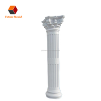 roman column mold for concrete column