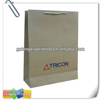 Personalized Customized Brown Kraft Paper Bag