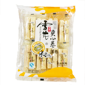 Uncle pop Chinese snack,150g Snow egg rolls with fillings,sweet taste food