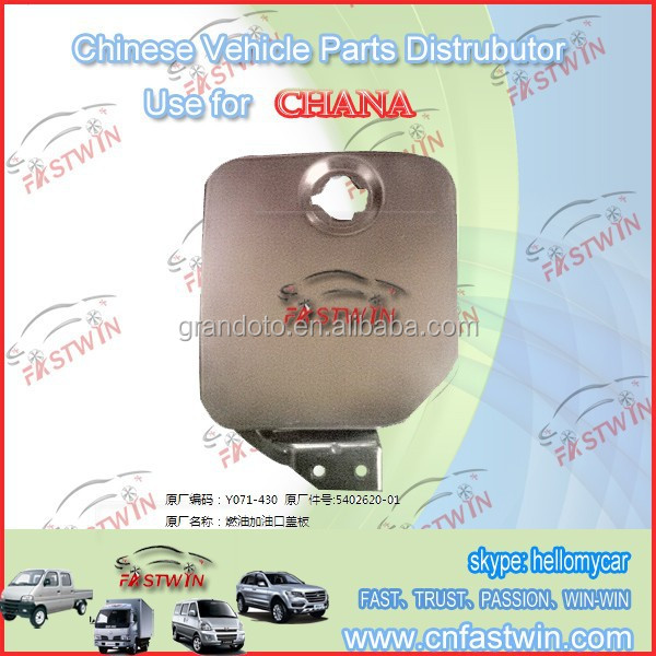Car Fuel Cap for China Chana Mini Truck Sc1020