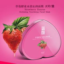 Herbal Organic Natural Hyaluronic Moisturizing and Hydrating Face Mask