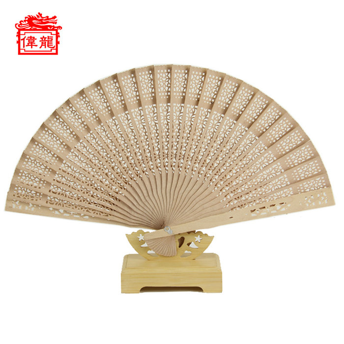 220pcs One position laser engrave <strong>wooden</strong> hand fans pay link GYSC101-4
