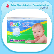 Best Selling manufacturer of disposable nappies baby love perfect adult kids diaper