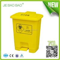 JIE BAOBAO! FACTORY MADE PLASTIC HDPE 30L MEDICAL INDUSTRIAL BIN WITH FOOT PADDLE