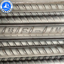 Deformed steel rebar for building construction