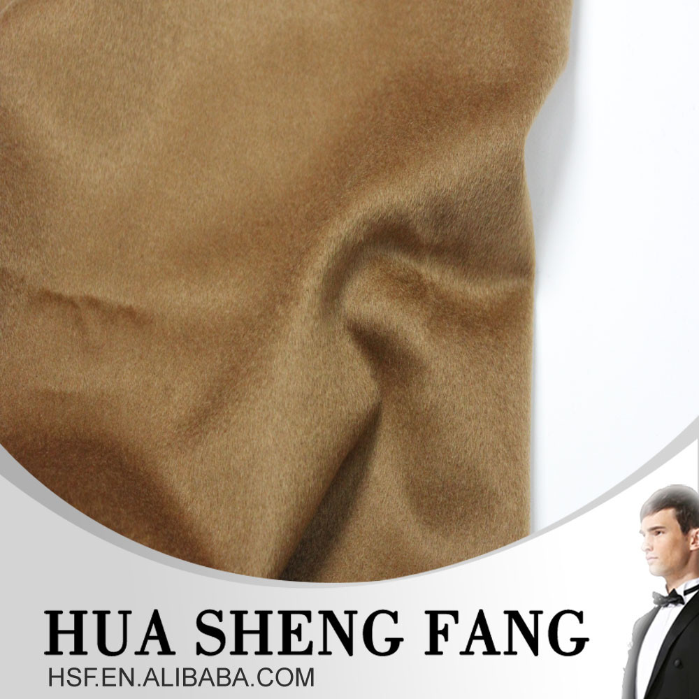 Wholesale Winter Ready Stock Dark Camel 100% Wool Overcoat Fabric