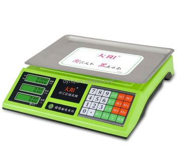 DY-968-A Electronic price computing scales