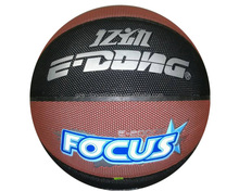 Size 7 PVC laminated basketball